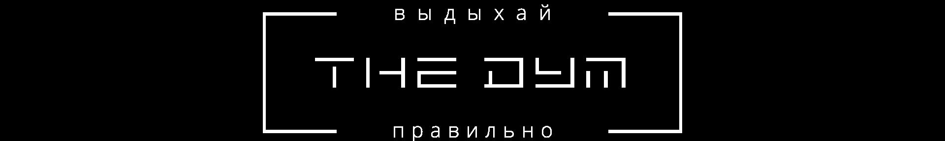 logo_the_dym1920